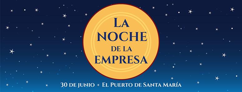 la_noche_de_la_empresa